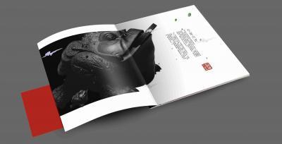 四川印刷厂.jpg